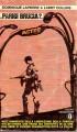 Parigi brucia? Nell'imminenza della liberazione della Francia Hitler ordina che Parigi sia distrutta in 24 ore.Una serie di vicende drammatiche evita la follia