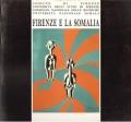 Firenze e la Somalia mostra sala grande palazzo nonfinito 1988