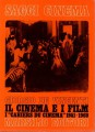 Il cinema e i film i
