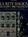 La rete magica di Filippo Brunelleschi