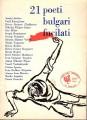 21 poeti bulgari fucilati