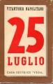25 Luglio